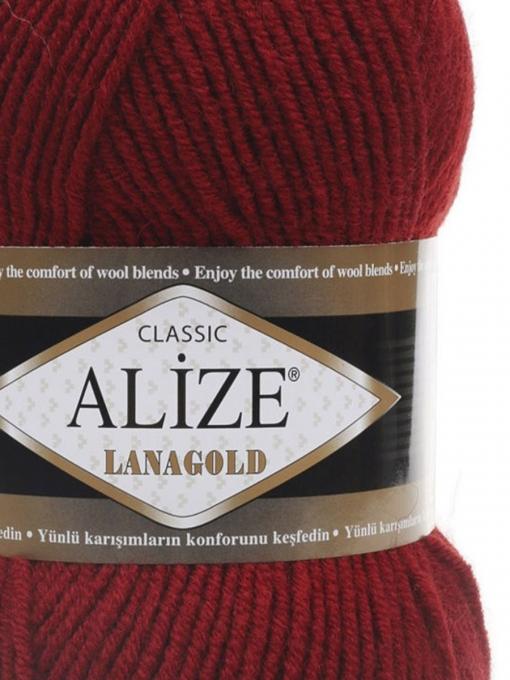 ALIZE LANAGOLD 538 Темно-красный